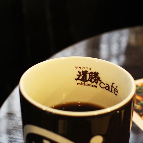 道勝カフェ